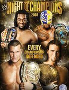 WWE Ночь чемпионов