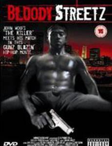 Bloody Streetz (видео)