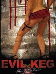 Evil Keg (видео)