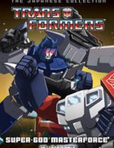 Трансформеры: Воины великой силы