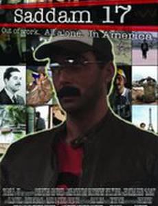 Saddam 17