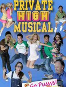 Private High Musical