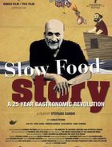 История медленной еды