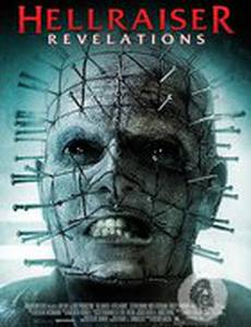 Восставший из ада: Откровения (видео)