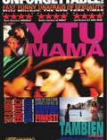 """Постер из фильма """"И твою маму тоже"""" - 1"""
