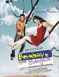 """Постер из фильма """"Из Бомбея в Бангкок"""" - 1"""