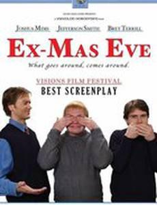 Ex-Mas Eve (видео)