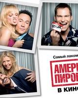 """Постер из фильма """"Американский пирог4: Снова вместе"""" - 4"""