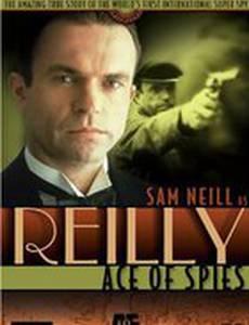 Рэйли: Король шпионов (мини-сериал)