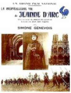 Волшебная жизнь Жанны Д'Арк, дочери Лотарингии