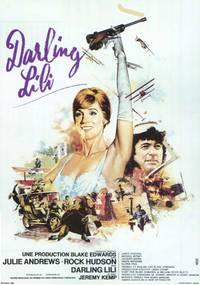 Постер Дорогая Лили