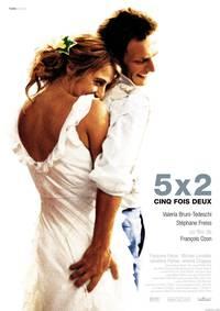 Постер 5x2