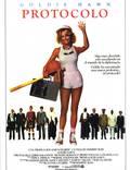 """Постер из фильма """"Протокол"""" - 1"""