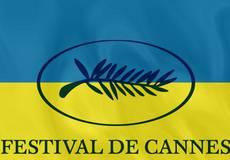Украинский фильм попал в конкурсную программу Каннского кинофеста