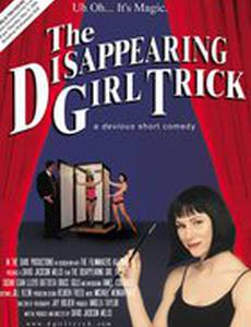 The Disappearing Girl Trick