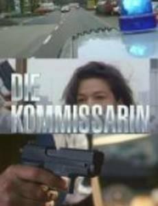 Женщина-комиссар