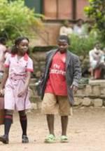 Эрия Ндаямбадже фото