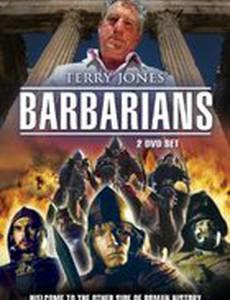 Терри Джонс и варвары