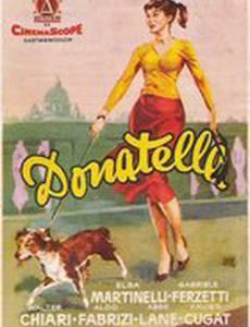 Донателла
