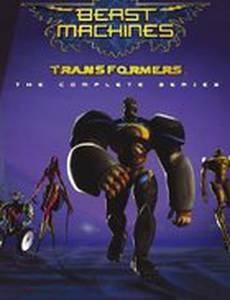 Трансформеры: Зверо-роботы