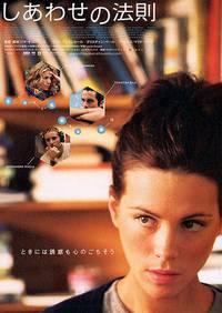 Постер Лорел Каньон