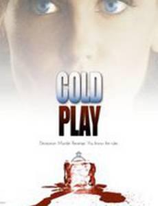 Холодная игра