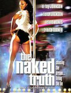 The Naked Truth (видео)