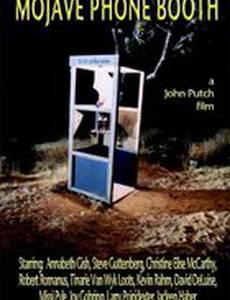 Телефонная будка в Мохаве
