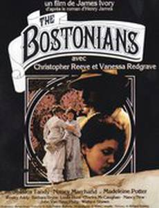 Бостонцы