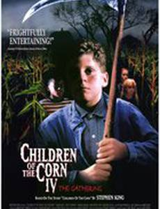 Дети кукурузы 4: Сбор урожая (видео)