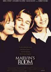 Комната Марвина