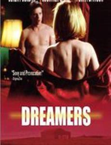 Мечтатели