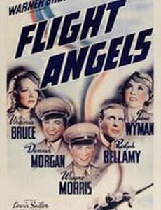 Полет ангелов