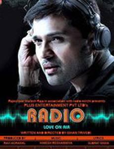 Радио-диджей: Любовь в прямом эфире