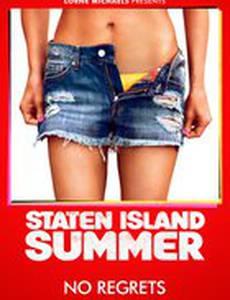 Лето на Статен-Айленд