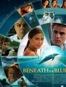Приключения на Багамах