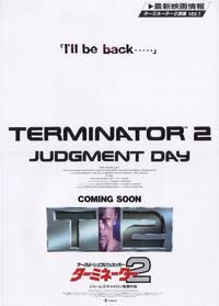 Постер Терминатор 2: Судный день