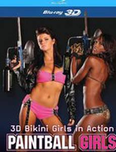 3D Bikini Girls in Action: Paintball Girls (видео)