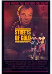 Улицы из золота