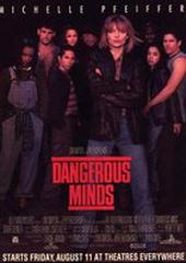 Опасные умы