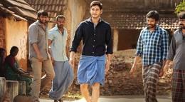 """Кадр из фильма """"Srimanthudu"""" - 1"""