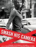 """Постер из фильма """"Разбей его камеру"""" - 1"""