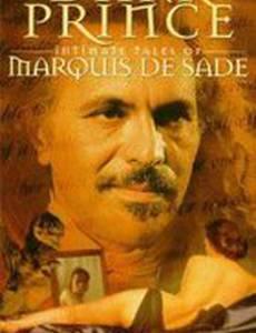 Маркиз де Сад