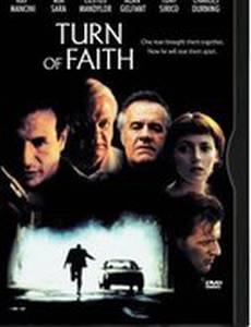 Двуличная вера