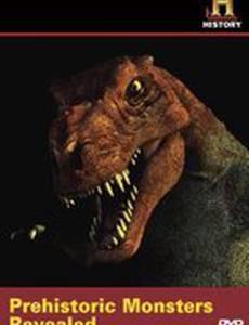 Тайны доисторических монстров