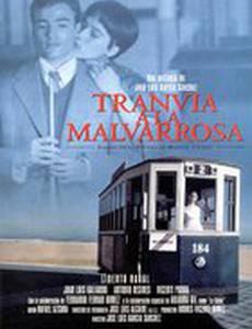 Трамвай в Мальвароссу