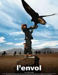Сын охотника с орлами