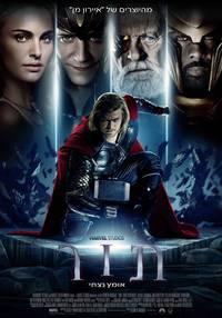 Постер Тор