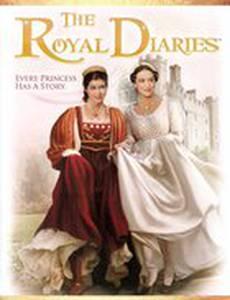Королевские дневники: Елизавета I – Красная роза дома Тюдоров