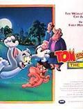 """Постер из фильма """"Том и Джерри: Фильм"""" - 1"""